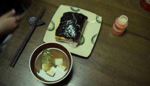 沖縄のソールフード ランチョンミート (スパム・ポーク)レシピ
