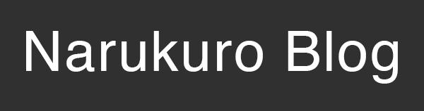 narukuro blog